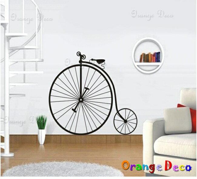 腳踏車 DIY組合壁貼 牆貼 壁紙 無痕壁貼 室內設計 裝潢 裝飾佈置【橘果設計】