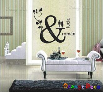 浪漫 DIY組合壁貼 牆貼 壁紙 無痕壁貼 室內設計 裝潢 裝飾佈置【橘果設計】