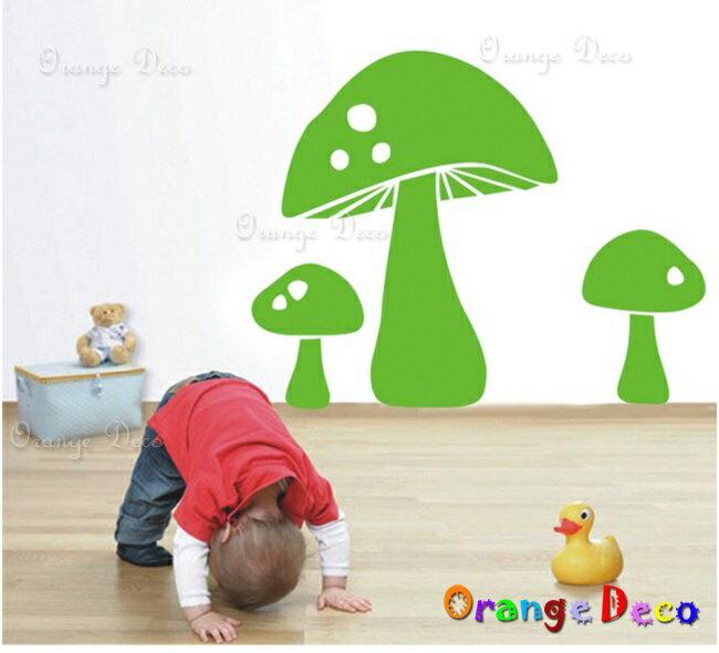 純色菇菇 DIY組合壁貼 牆貼 壁紙 無痕壁貼 室內設計 裝潢 裝飾佈置【橘果設計】