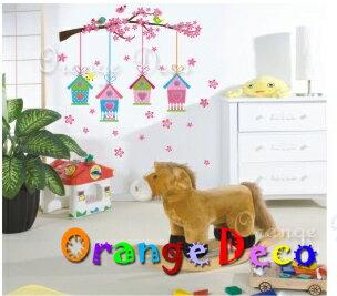 彩色鳥籠 DIY組合壁貼 牆貼 壁紙 無痕壁貼 室內設計 裝潢 裝飾佈置【橘果設計】