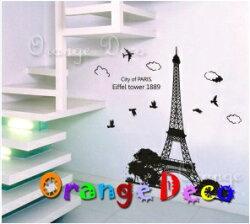 巴黎鐵塔 DIY組合壁貼 牆貼 壁紙 無痕壁貼 室內設計 裝潢 裝飾佈置【橘果設計】