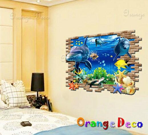海底世界 DIY 壁貼 牆貼 壁紙 無痕壁貼 室內 裝潢 裝飾佈置~橘果 ~