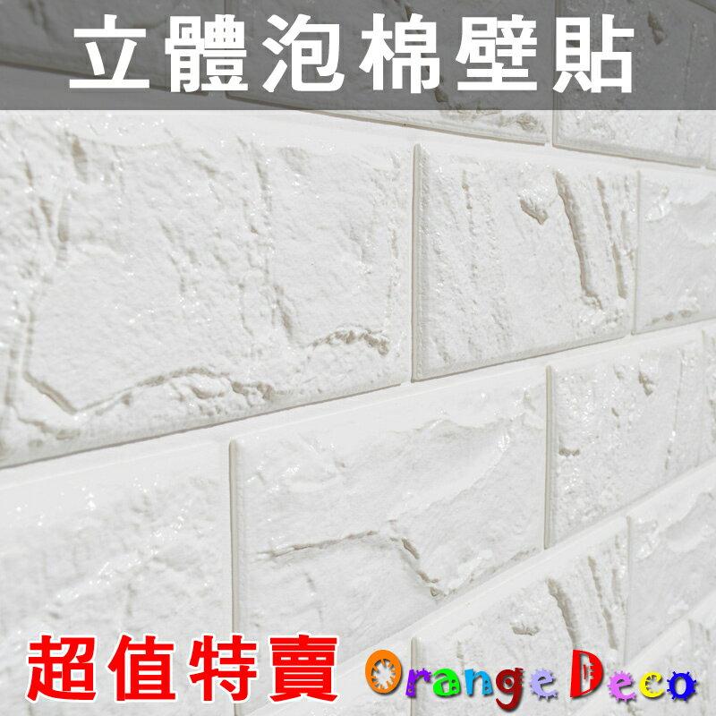 3D立體泡棉磚紋貼