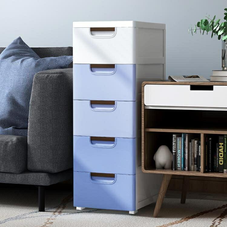 30cm寬夾縫收納櫃加厚置物架臥室儲物櫃家用抽屜式縫隙櫃