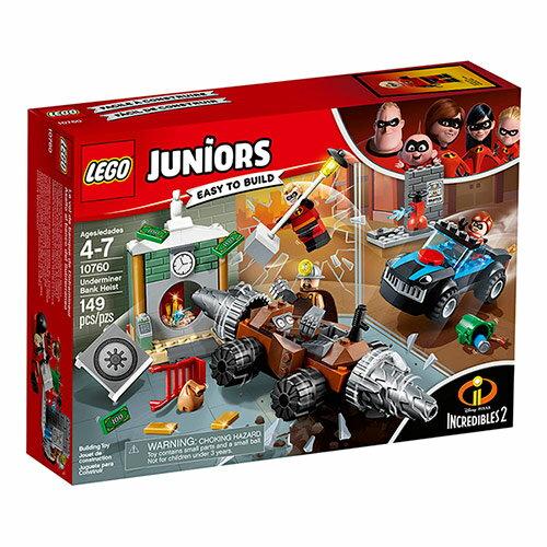 樂高LEGO 10760  Junior 初學級系列 - 超人特攻隊2 Underminer Bank Heist - 限時優惠好康折扣