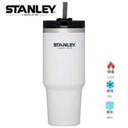 Stanley 冒險系列 吸管隨手杯/真空保溫杯/保冰杯/環保杯環保吸管 0.88L 1002663 040 白色