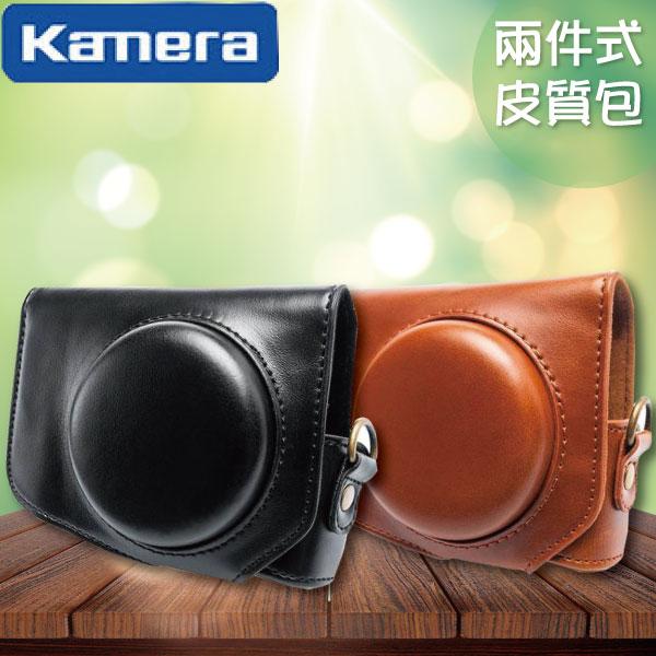 ?【和信嘉】Kamera 兩件式皮質包 for Canon G7X II / G7X mark 2 咖/黑