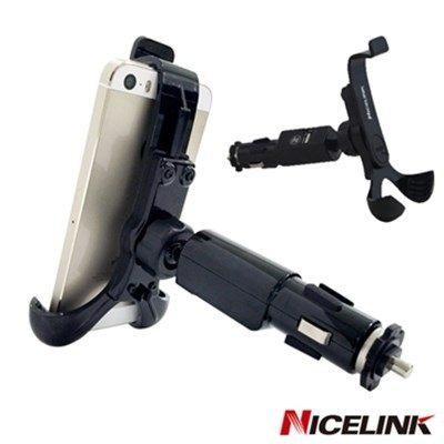 NICELINK 點菸器USB車充手機架 - PH-005MU【AE10265】 i-Style居家生活
