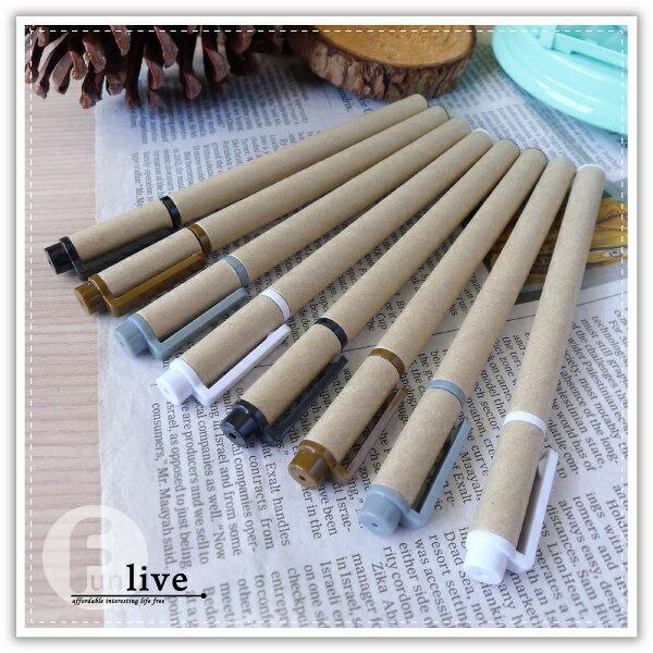 【aife life】P26牛皮紙筆/日系紙捲筆/無印風/文青/原子筆/贈品筆/禮品筆/印刷印字/宣傳 設計客製化