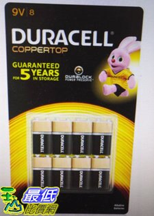 [COSCO代購]W662821Duracell金頂鹼性9伏特電池8入