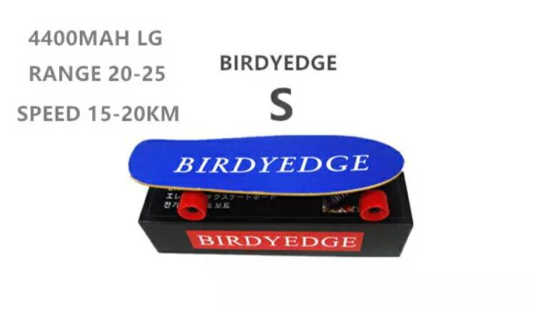 BIRDYEDGE 衝浪手 電動滑板 街頭滑板【迪特軍】