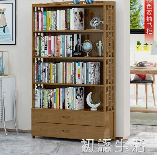楠竹書架書櫃簡約現代書架落地簡易書架客廳實木置物架收納儲物櫃 創意家居