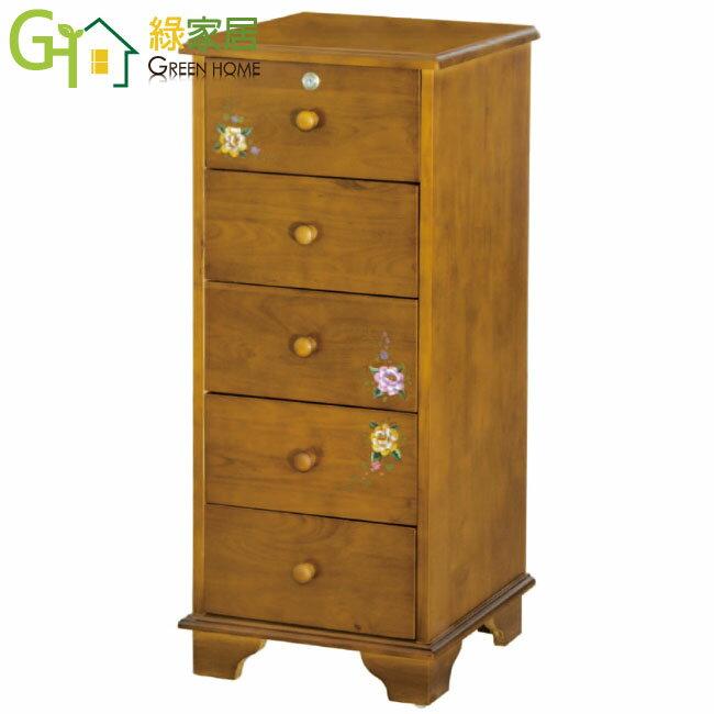 【綠家居】米格 1.4尺實木鄉村彩繪五抽櫃 收納櫃