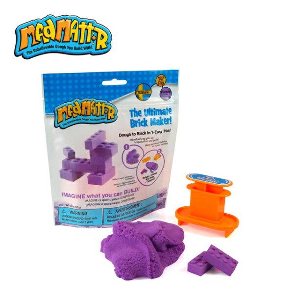 瑞典【MadMattr】瘋狂博士MM沙-小積木方塊包(紫色)