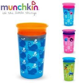 【淘氣寶寶】美國Munchkin360度繽紛防漏杯266ml