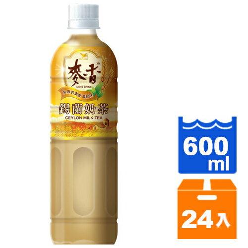 統一 麥香 錫蘭奶茶 600ml (24入)/箱