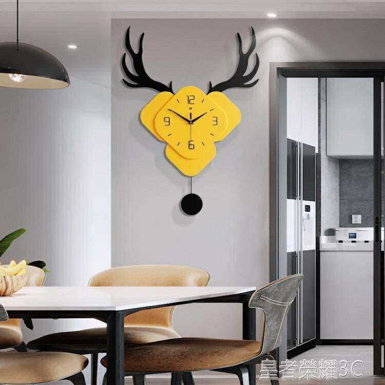 掛鐘北歐鹿頭鐘表掛鐘客廳家用創意時尚個性裝飾掛表現代簡約靜音時鐘YTL 全館特惠9折