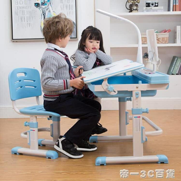 可愛兒童學習桌書桌課桌小學生寫字臺桌椅套裝家用寫字桌作業桌YTL 全館特惠9折