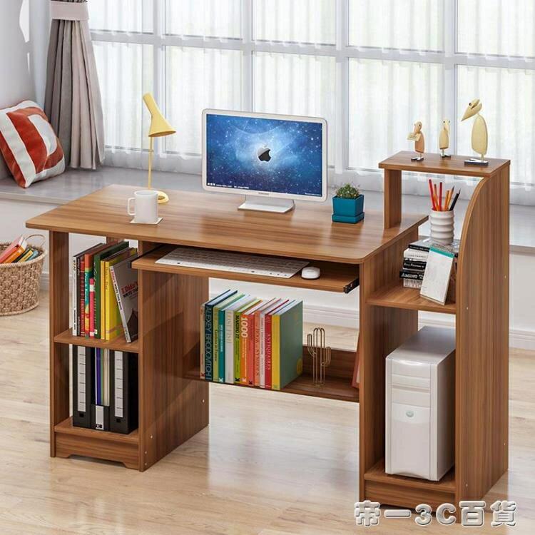 耐家 電腦桌簡約學生書桌電腦臺式桌經濟型家用小桌子簡易寫字桌YTL 全館特惠9折