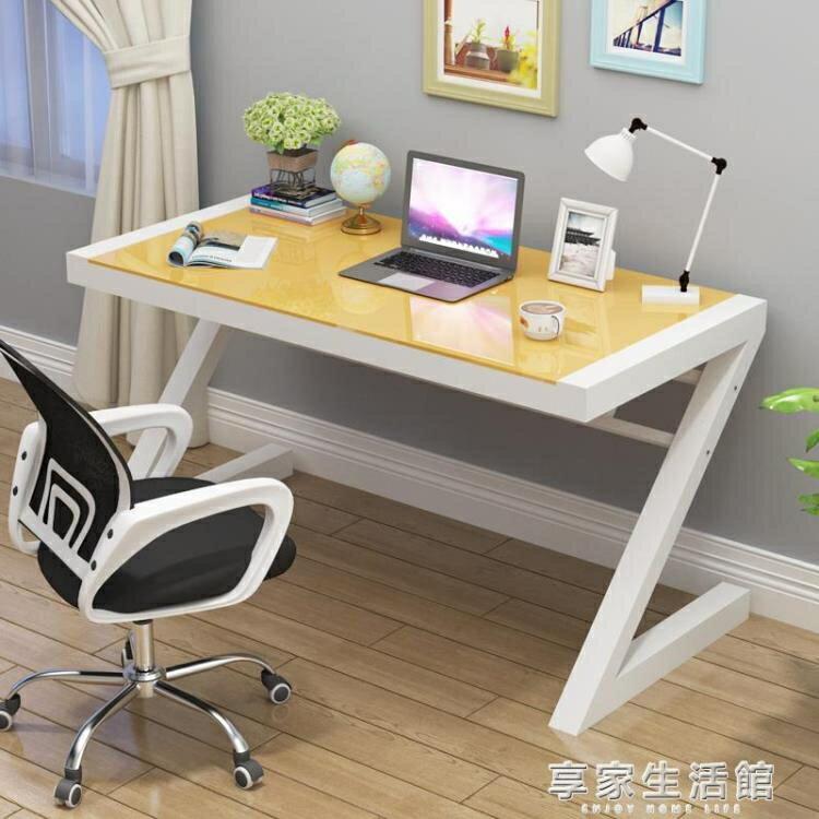 電腦臺式桌家用經濟型書桌簡約現代組合辦公桌簡易鋼化玻璃寫字臺- YTL 全館特惠9折