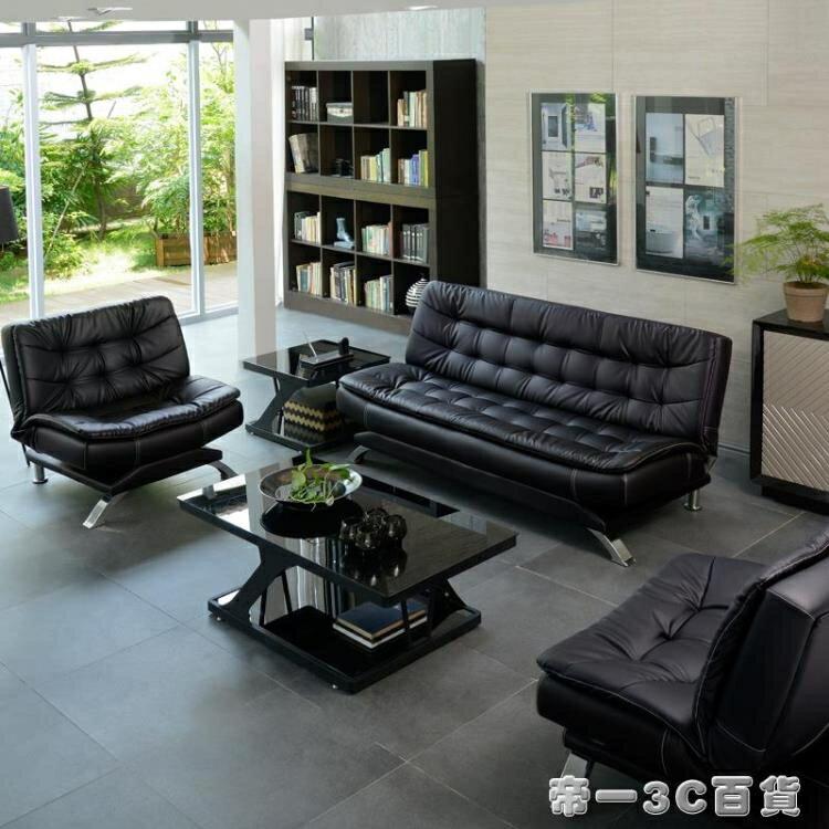 辦公沙發床三人位多功能折疊商務辦公室沙發簡約現代接待會客兩用YTL 全館特惠9折