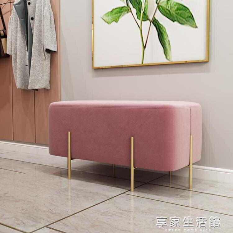 北歐家用網紅梳妝凳鞋柜換鞋凳門口穿鞋凳坐凳沙發凳臥室床尾凳 YTL 全館特惠8折
