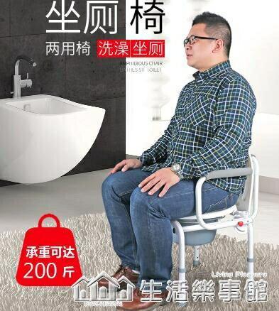 老年人坐便椅座便器老人移動馬桶孕婦坐廁椅子可摺疊洗澡凳子家用 NMS 全館特惠9折