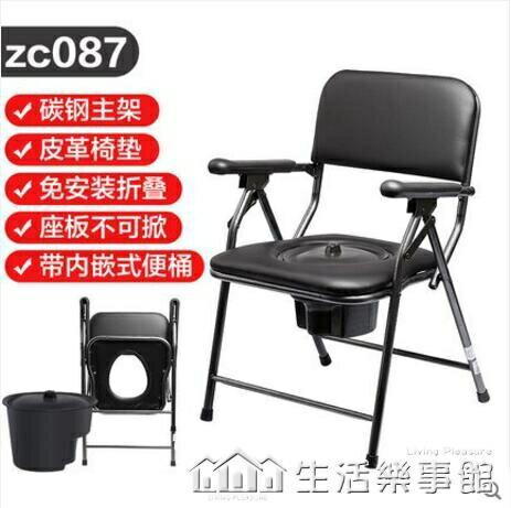 可孚老人坐便器孕婦上廁所馬桶椅可摺疊移動坐便椅家用大便椅蹲凳 NMS 全館特惠9折