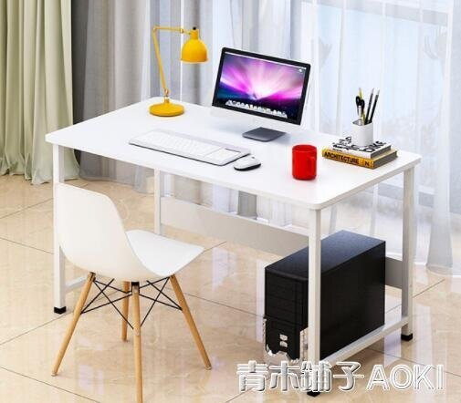 電腦桌臺式家用辦公桌子臥室書桌簡約現代寫字桌學生學習桌經濟型ATF 全館特惠9折