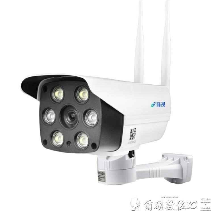 監控攝影機無線攝像頭wifi網絡手機遠程室外防水探頭高清夜視室內家用監控器LX 全館特惠9折