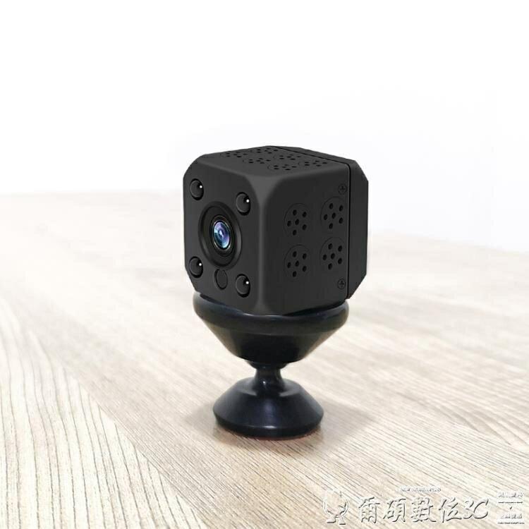 監控攝影機小型無線攝像頭室外高清夜視可連手機遠程家用網絡wifi監控器LX 全館特惠9折