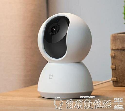 監視器無線攝像頭wifi手機網絡遠程家用高清夜視監控器360度全景LX 全館特惠8折