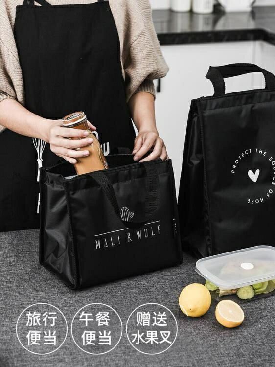 便當袋手提包飯盒袋子大號便當包保溫飯防水防油大容量帶飯飯盒袋 全館特惠9折