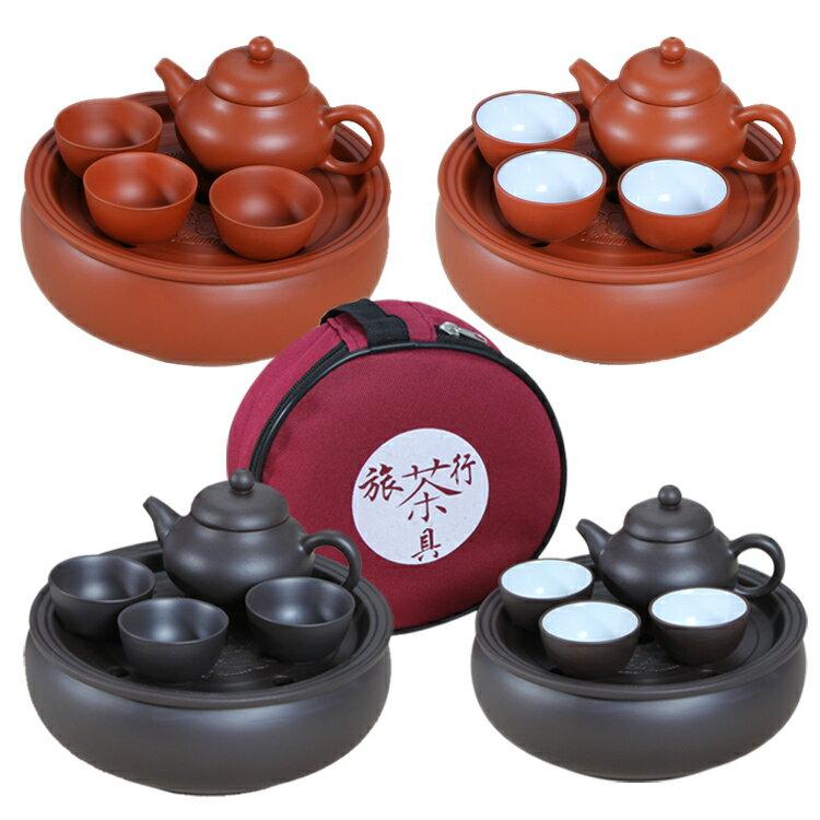 茶具 紫砂功夫茶壺包套裝旅行便攜茶具車載旅游茶具整套泡茶陶瓷小茶具 全館特惠9折