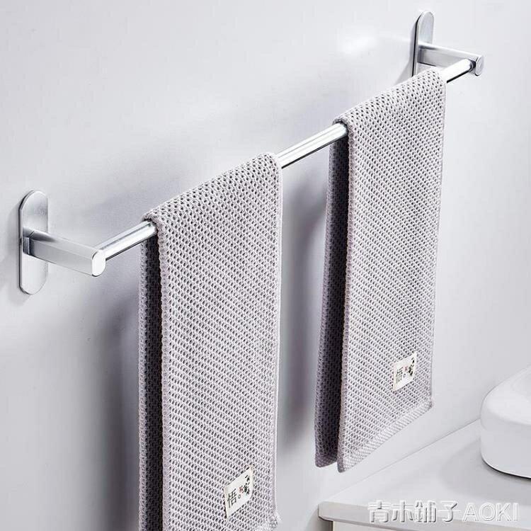 免打孔毛巾架衛生間浴巾架掛鉤浴室掛架單桿毛巾桿廁所壁掛置物架 全館特惠9折
