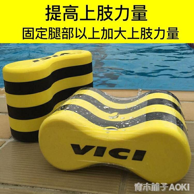 VICI 游泳輔助器材厚實耐用多層夾角八字夾腿兒童成人訓練浮板 全館特惠9折