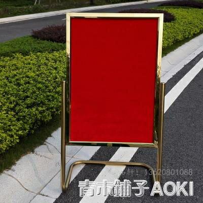 水牌展示架立式廣告牌支架指示牌L腳告示牌商場海報架招聘不銹鋼 全館特惠9折