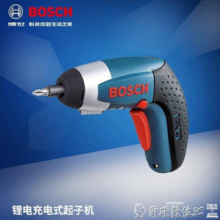 電動螺絲刀 原裝博世BOSCH電動工具3.6V鋰電充電式起子機 電動螺絲刀IXO3LX 全館特惠8折