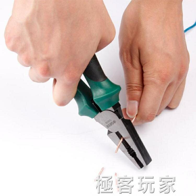 老虎鉗 工具老虎鉗省力鋼絲鉗進口 德國電工鉗手鉗子多功能 萬用套裝 全館特惠9折