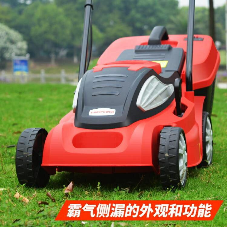割草機 1800W大功率促銷款高品質電動割草機電動家用 除草機LX 全館特惠9折