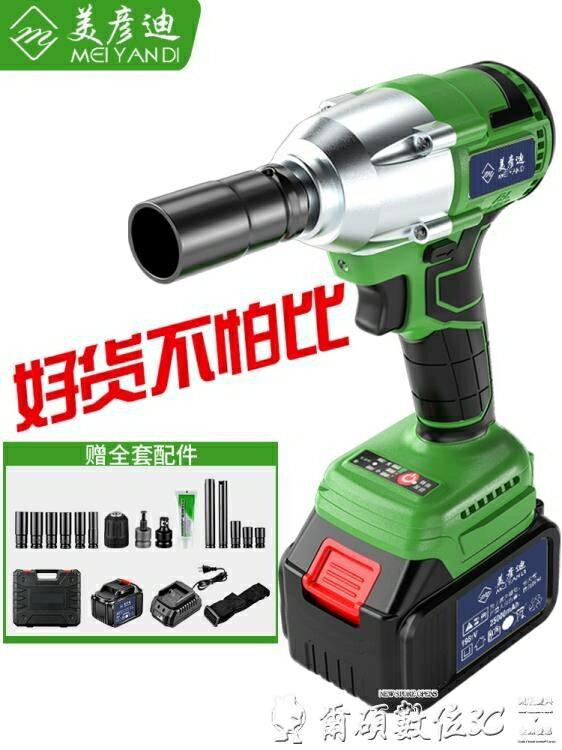 電動扳手 無刷電動扳手大扭力鋰電板手汽修架子工充電沖擊風炮電工具LX 全館特惠9折