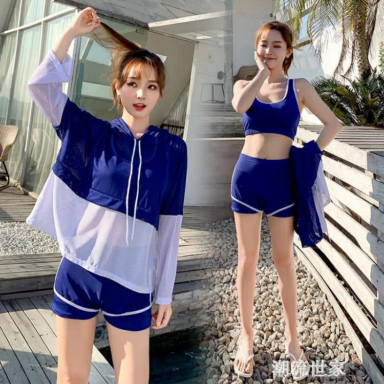 泡溫泉泳衣女顯瘦遮肚保守韓國ins可愛日系仙女范學生分體三件套 全館特惠9折
