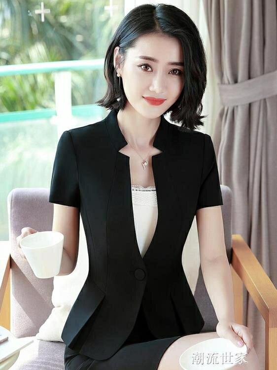 夏季西裝外套女士韓版小西服工作薄款上衣時尚氣質正裝職業ol套裙 全館特惠9折