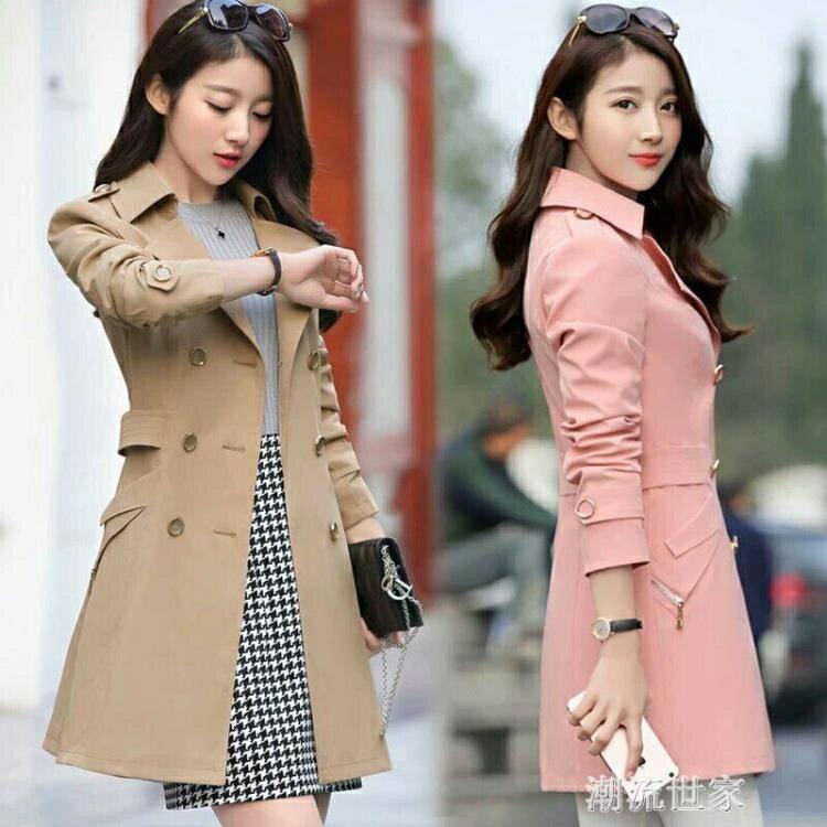 風衣女中長款韓版春季2020新款修身顯瘦百搭純色收腰外套 全館特惠9折