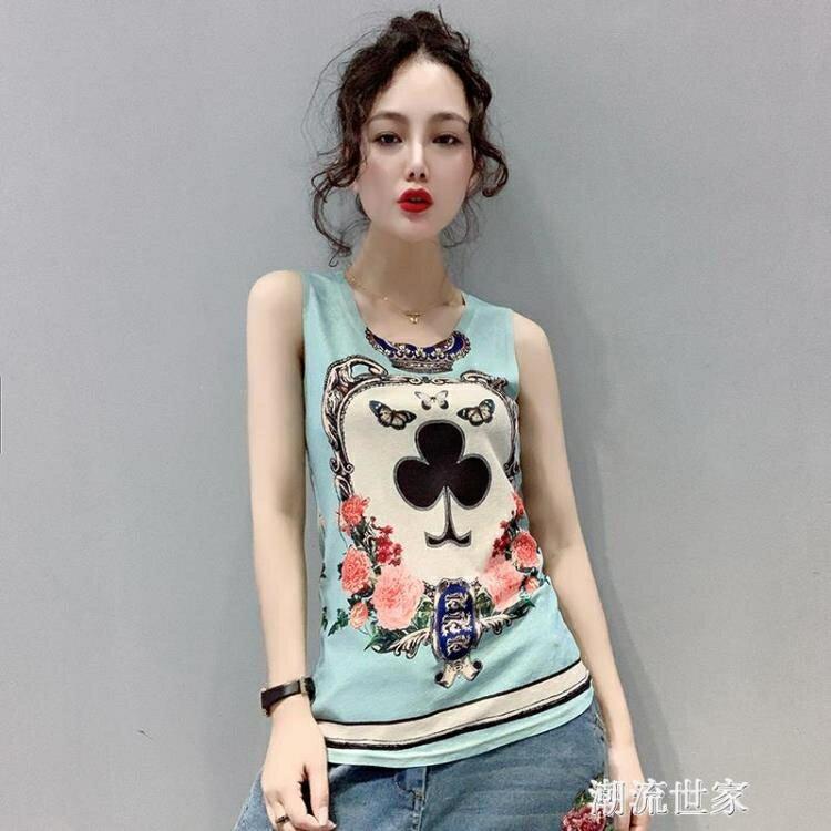 2020夏季新款吊帶背心女外穿韓版印花無袖t恤chic港味顯瘦上衣潮 全館特惠9折