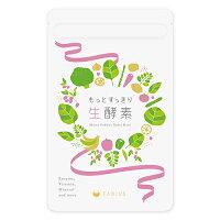 Sukkiri Nama Enzyme Juice Dietary Supplement