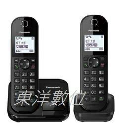 國際牌Panasonic中文輸入KX-TGC282/KX-TGC282TWB DECT數位無線雙手機 黑色