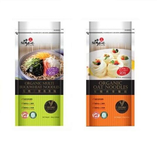 即期良品 青荷 米森 有機三寶蕎麥麵285g/有機燕麥麵線275g/包 ~惜福品~