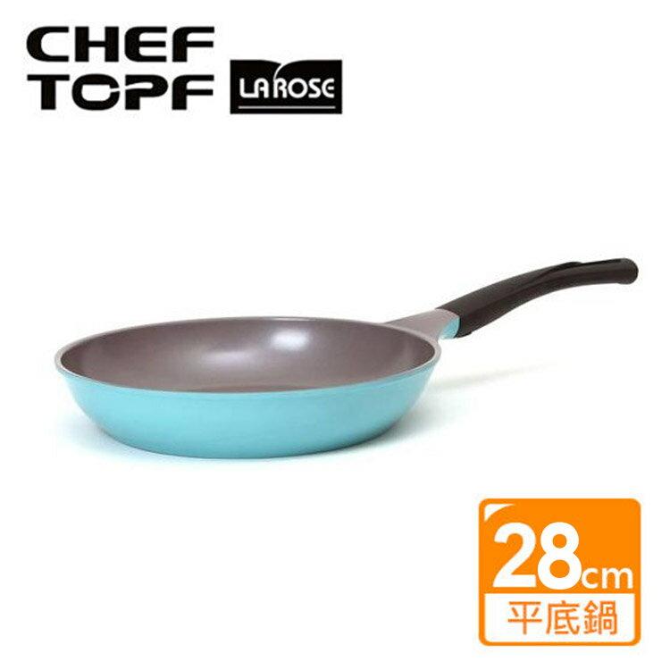 韓國 CHEF TOPF 玫瑰鍋【28cm 平底鍋】