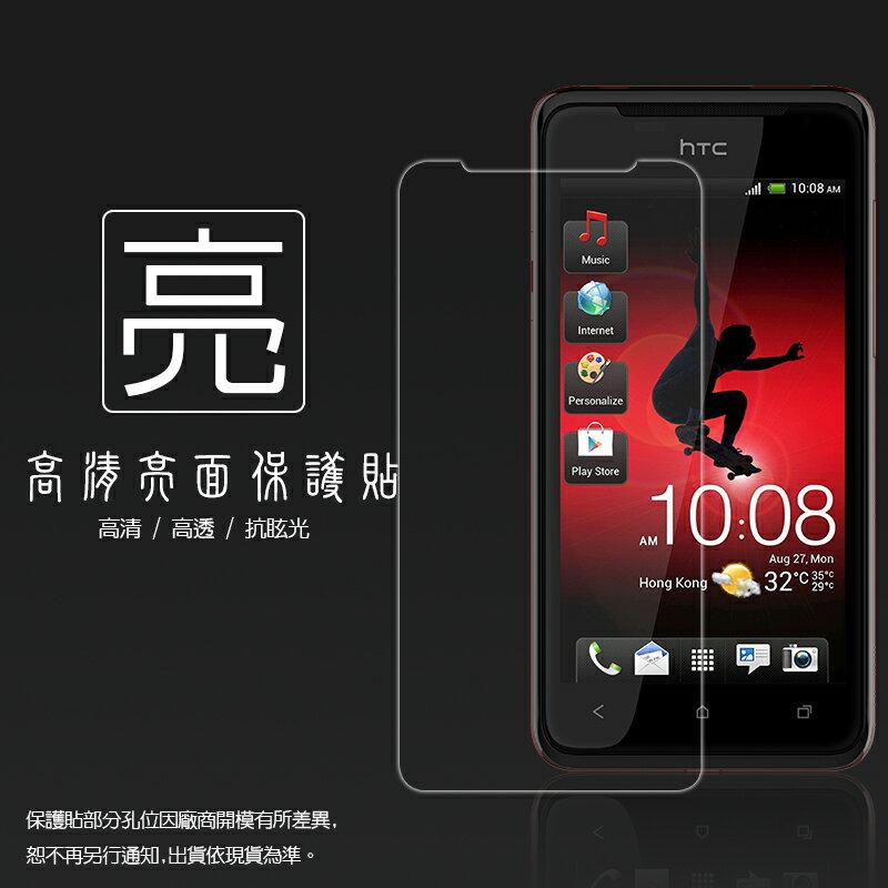 亮面螢幕保護貼 HTC J Z321e 保護貼